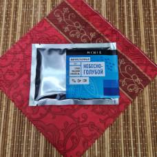 Краситель сухой жирорастворимый MIXIE Небесно-голубой 10 гр