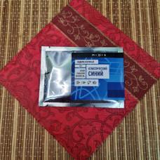 Краситель сухой водорастворимый MIXIE Классический синий 10 гр