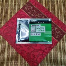 Краситель сухой водорастворимый MIXIE Салатово- зеленый 10 гр