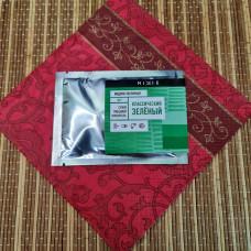 Краситель сухой водорастворимый MIXIE Классический зелёный 10 гр