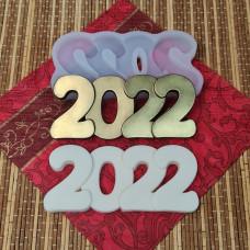"""Силиконовая форма №772 """"2022"""""""